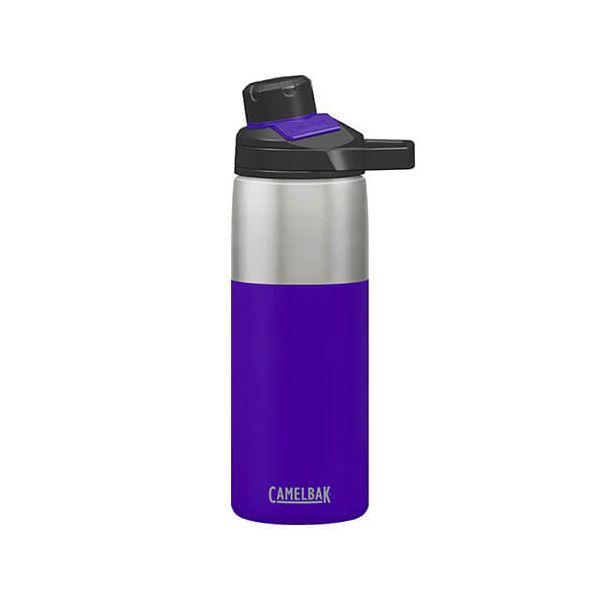 CamelBak 600ml Chute Mag Iris Purple Vacuum Insulated Water Bottle