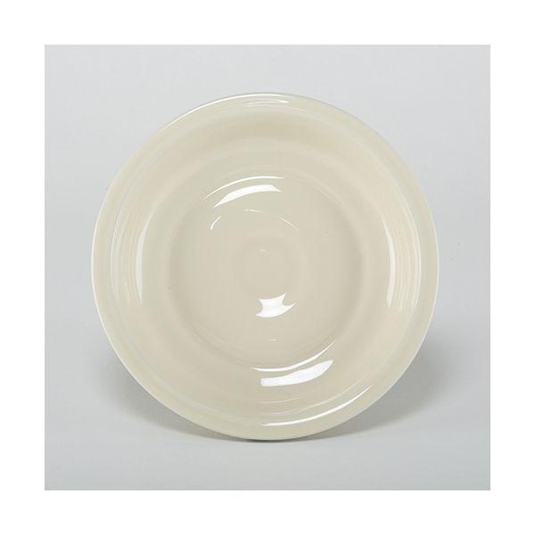 "Wade Ceramics 9"" Round Pie Dish"