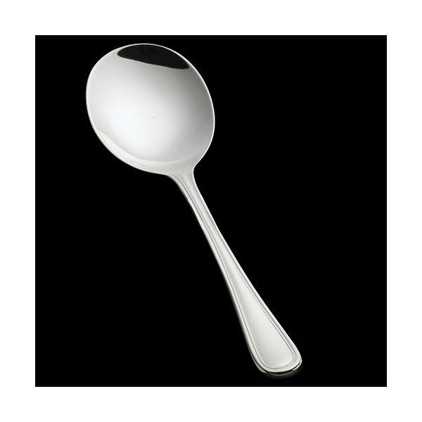 Arthur Price of England Britannia Sovereign Stainless Steel Fruit Spoon