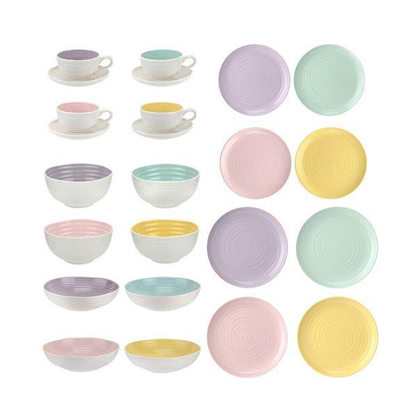 Sophie Conran Colour Pop 20 Piece Set Assorted Colours