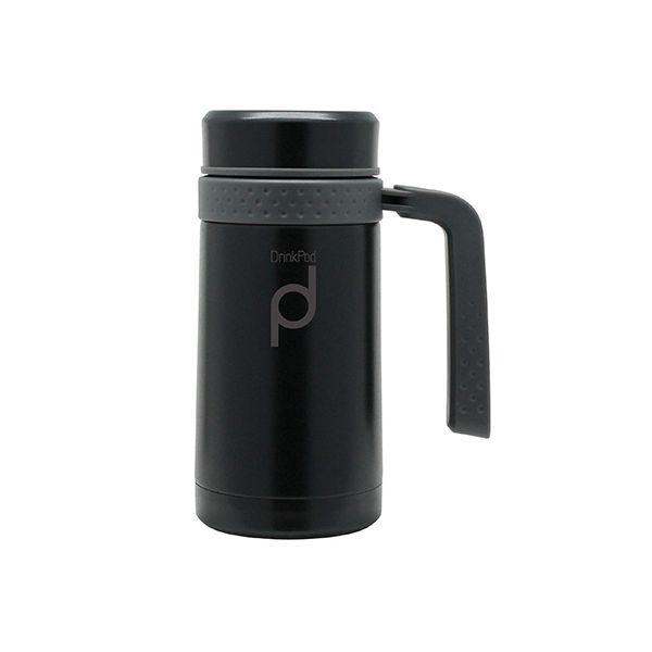 Grunwerg Drink Pod Travel Mug 0.45 Litre Matt Black