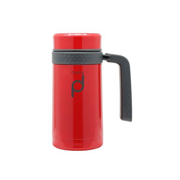 Grunwerg Drink Pod Travel Mug 0.45 Litre Red