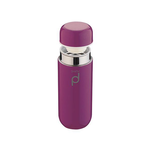 Grunwerg Drink Pod 0.2 Litre Purple