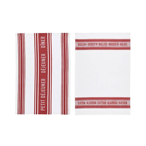 KitchenCraft Jacquard Red Tea Towels 2 Piece Set