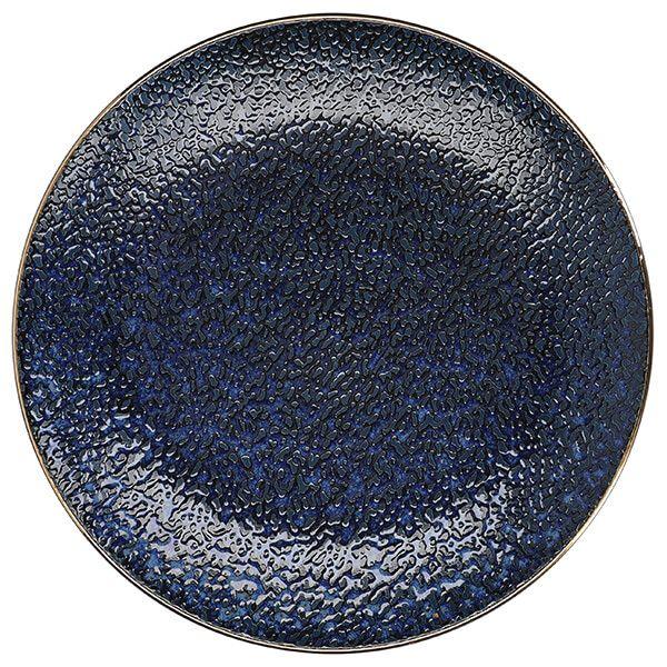 Mikasa Satori 27cm Indigo Blue Dinner Plate