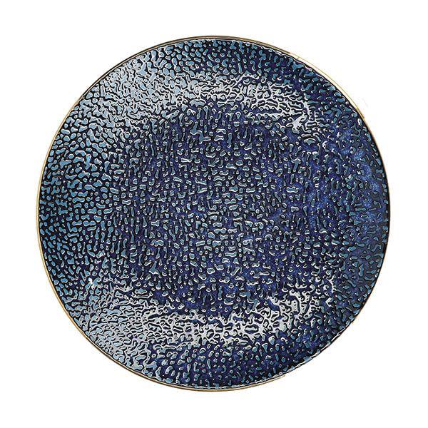Mikasa Satori 22cm Indigo Blue Side Plate