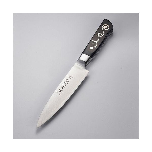 "I.O.Shen 165mm / 6.5"" Chefs Knife FREE Whetstone Worth £19.96"