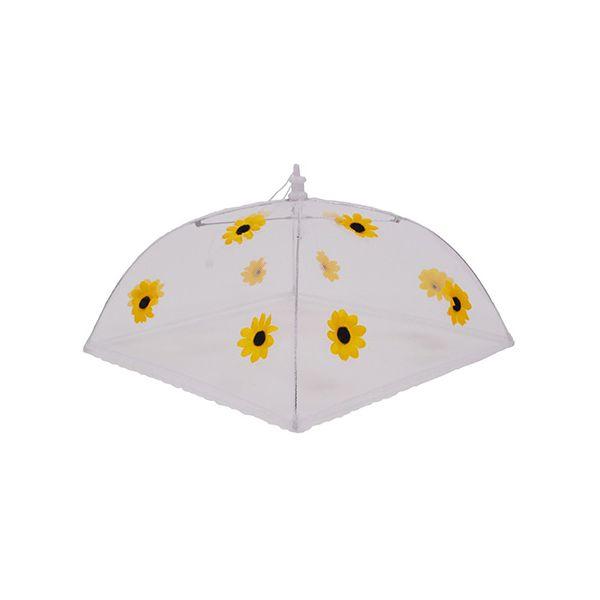 Epicurean Sunflower 30cm Folding Food Umbrella