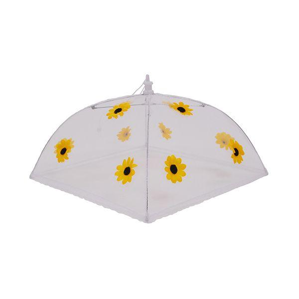Epicurean Sunflower 48cm Folding Food Umbrella