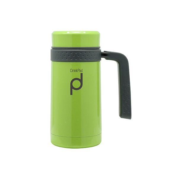 Grunwerg Drink Pod Travel Mug 0.45 Litre Green