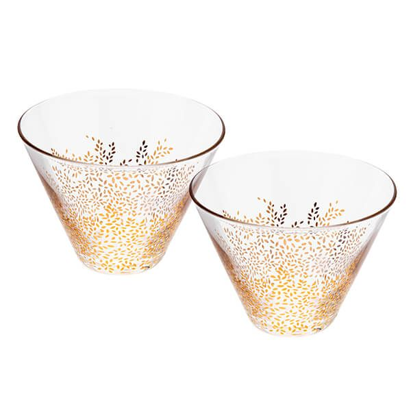 Sara Miller Chelsea Collection Set of 2 Glass Bowls