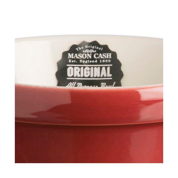 Mason Cash Colour Mix S36 Burgundy Pudding Basin 16cm