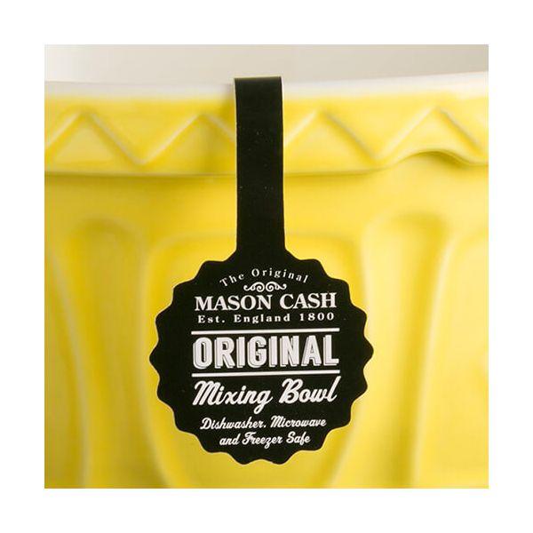 Mason Cash Colour Mix S12 Bright Yellow Mixing Bowl 29cm