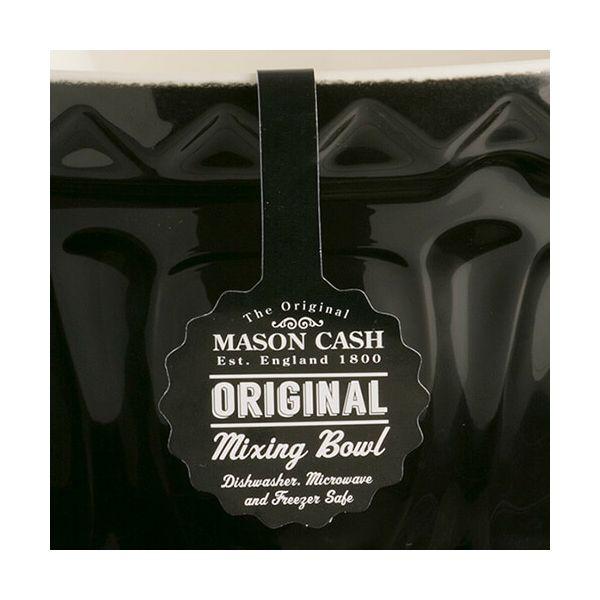 Mason Cash Colour Mix S12 Black Mixing Bowl 29cm
