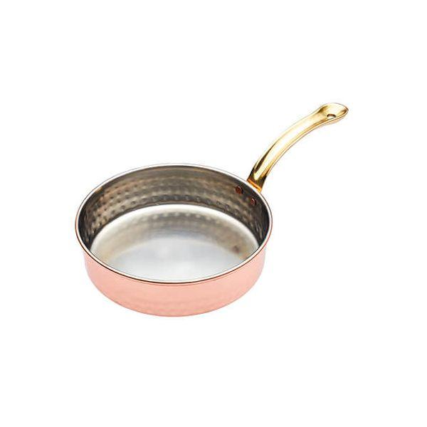 Artesa Mini Fry Pan 12.5cm