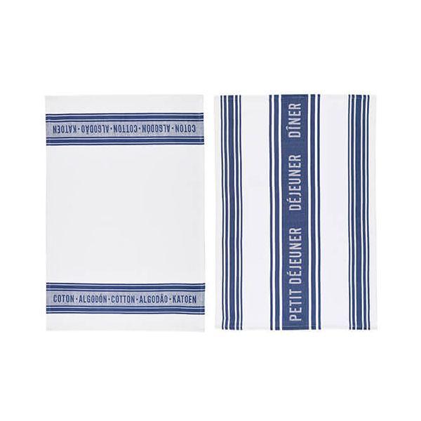 KitchenCraft Jacquard Blue Tea Towels 2 Piece Set
