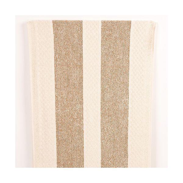 Range Towel Natural Stripe