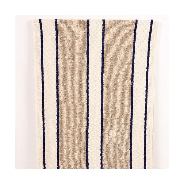 Range Towel Navy Stripe